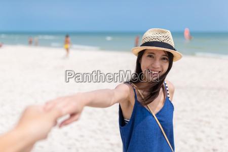 follow me to the sand beach