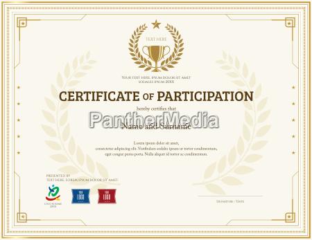 certificate of appreciation template in vector