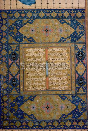 khawran decorative arts museum teheran iran