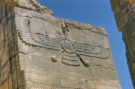 ahura mazda supreme god in zoroastrianism