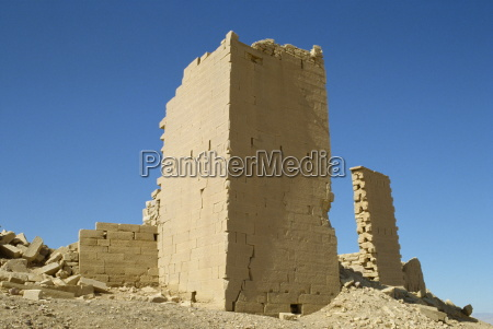 the north and south towers of