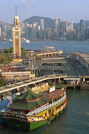 star ferry pier kowloon hong kong