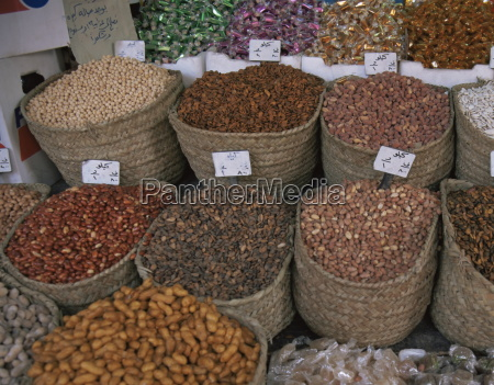 nuts and sweets for sale aqaba