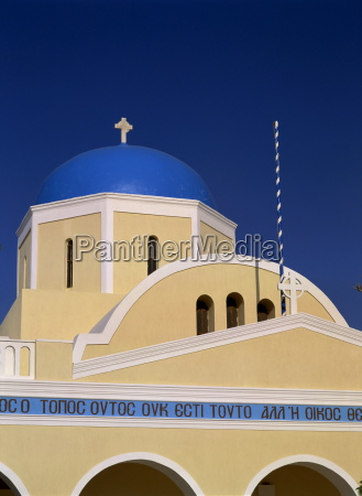 church with inscription and blue dome
