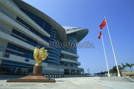 the hong kong convention and exhibition