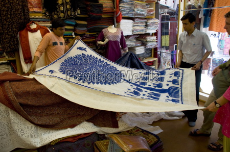 a blue and white appliqued wall