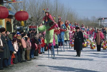 new year celebration north china china
