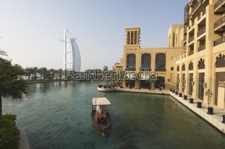 madinat jumeirah hotel and burj al