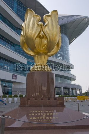 golden bauhinia flower monument a gift