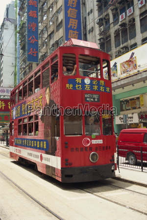 a red double decker tram in