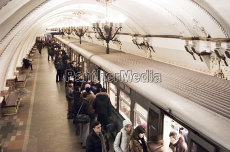 arbatskaya metro station moscow russia europe