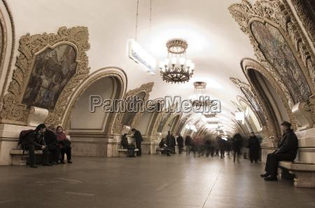 kievskaya metro station moscow russia europe