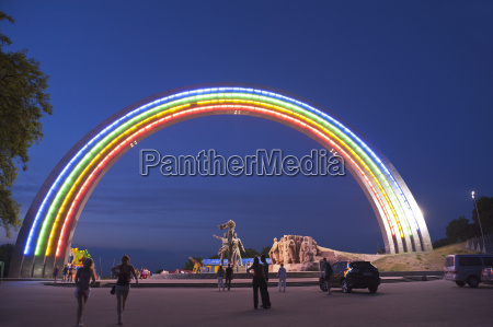 rainbow arch friendship of nations monument