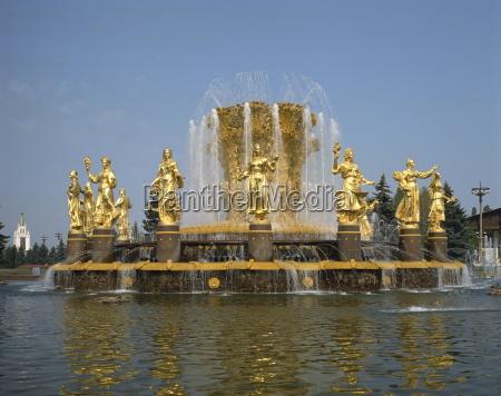 fountains at exhibition of economic achievements