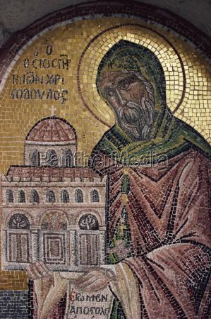 mosaic of st john monastery of