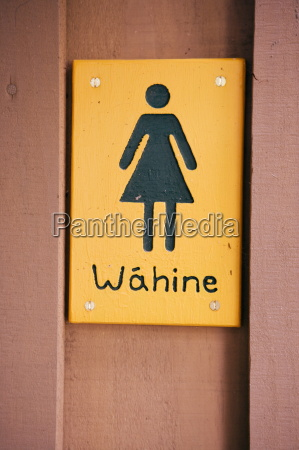 sign on washroom door new zealand