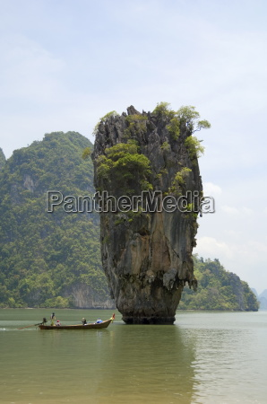 view of koh ping gan from