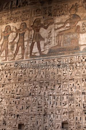 images and hieroglyphics adorn the walls
