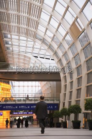 interior view of hong kong international