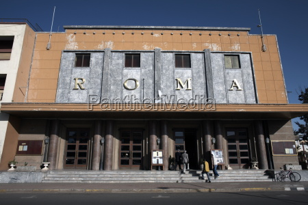 the roma cinema an example of