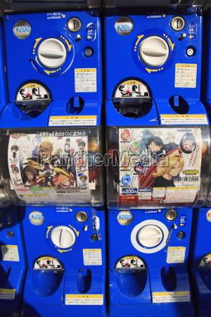 vending machine selling anime manga trinkets