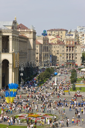 independence day ukrainian national flags flying