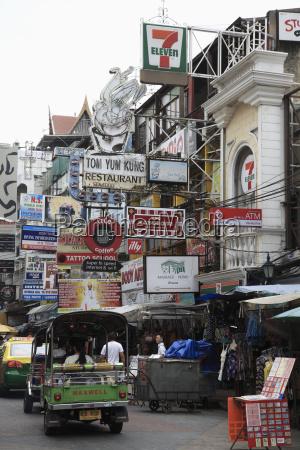 khao san road budget backpacker haven