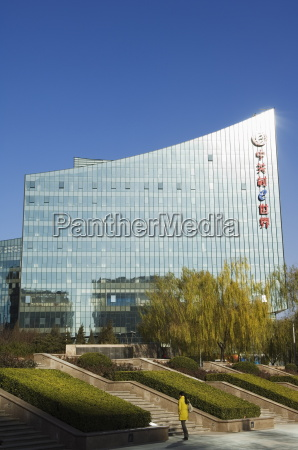 the e plaza building in zhongguancun
