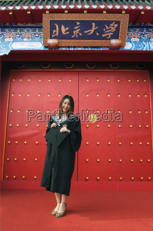 a female student on graduation day