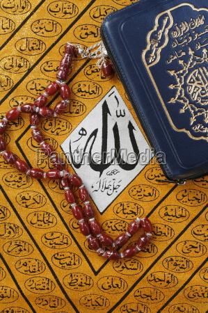 symbols of islam paris france europe
