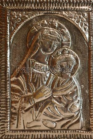 orthodox coptic gospel case chatenay malabry