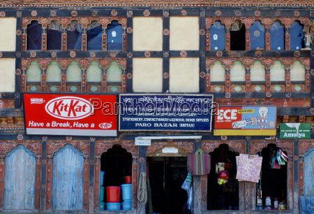 advertisements above a shop in paro