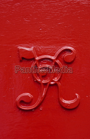 letter box crest vr for the