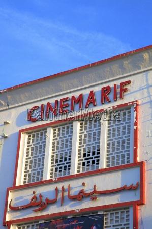 cinema rif grand socco tangier morocco