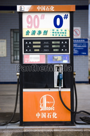 petrol pump showing fuel prices at