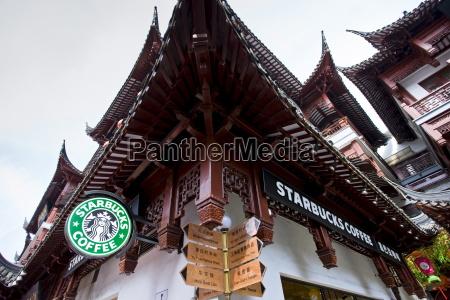 starbucks coffee shop american influence alongside