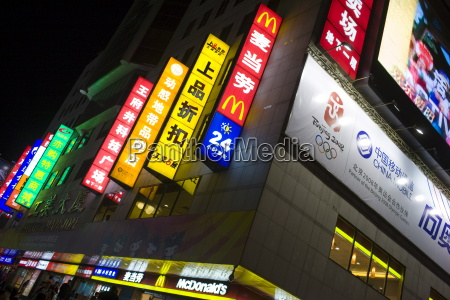 mcdonalds fastfood restaurant with advertising alongside