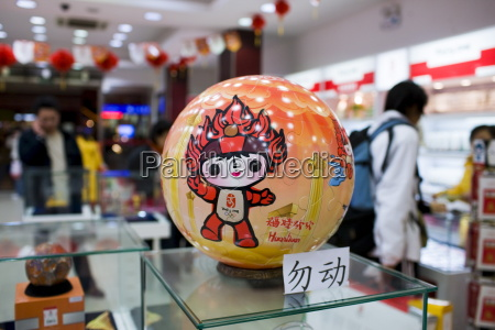 2008 olympic games official fuwa mascot