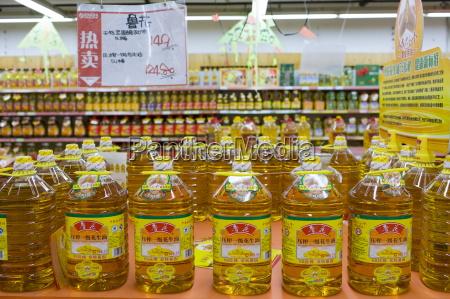 peanut cooking oil in supermarket chongqing