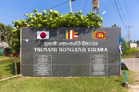 sri lanka memorial plaque in remembrance