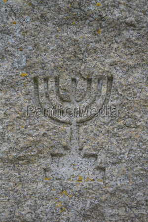 symbol of israelites carved in granite