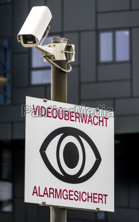 austria vienna cctv camera