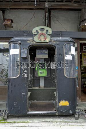 japan nikko run down telephone booth