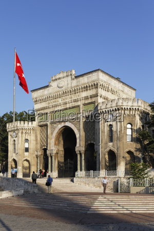 turquia estambul entrada serasker puerta a