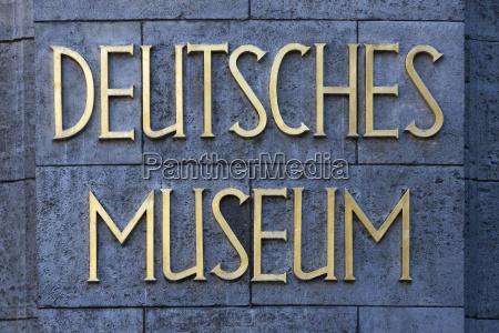 germany munich inscription of deutsche museum