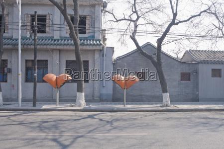 china beijing phone booth