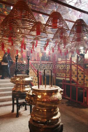 china hong kong man mo temple