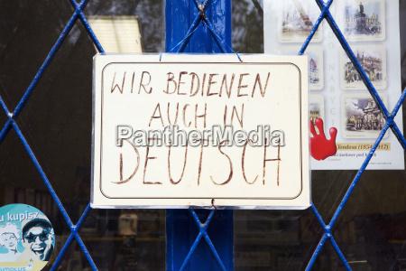 poland cracow customer service german language