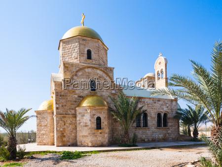 greek orthodox church of john the