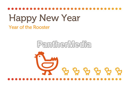 year of the rooster new year